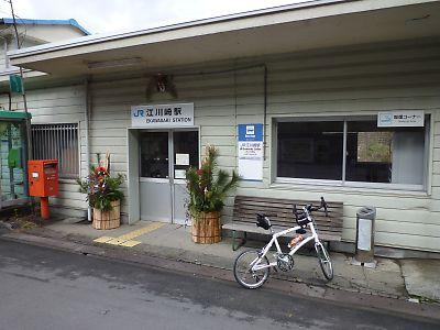 四万十川ツーリング(窪川・中村)byDAHON DASH X20