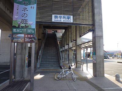 室戸岬ツーリング(奈半利→甲浦)By DAHON DASH X20