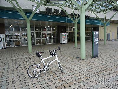 渡良瀬自転車道(桐生→古河)ツーリングby Dahon x20