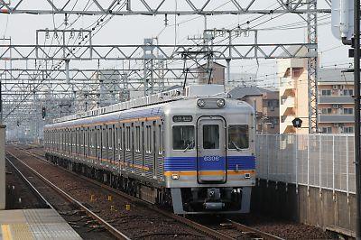 南海電鉄6300系