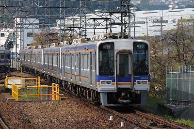 南海電鉄2000系