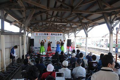ひたちなか海浜鉄道5周年
