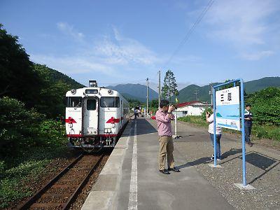 JR津軽線・三厩駅