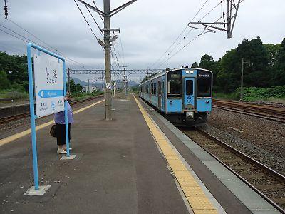 青い森鉄道・小湊駅