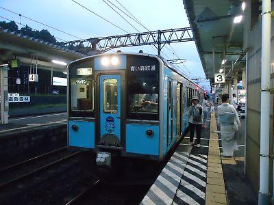 青い森鉄道・野辺地駅
