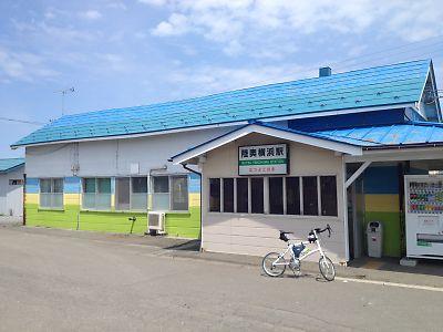 大湊線・陸奥横浜駅