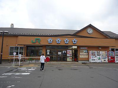 函館本線・五稜郭駅