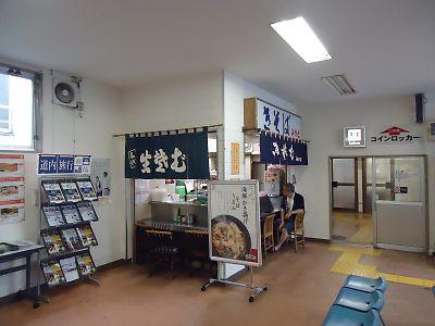函館本線・五稜郭駅/みかど