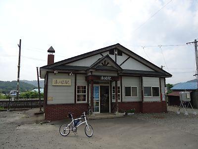 JR江差線・湯ノ岱駅