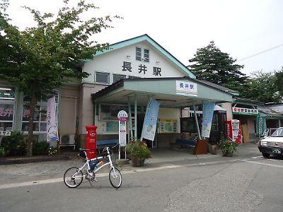 山形鉄道・長井駅とDAHON DASH X20