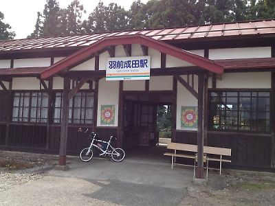 羽前成田駅とDASH X20