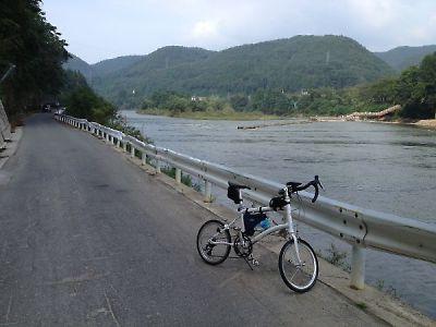 最上川とDASH X20