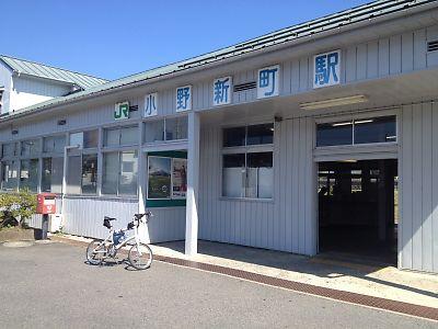 小野新町駅/いわき駅ツーリング by Dahon Dash x20