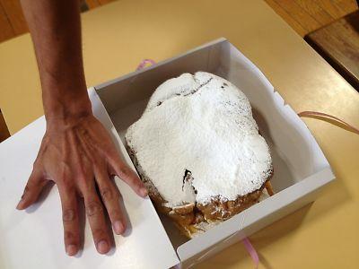 いわきの巨大シュークリーム