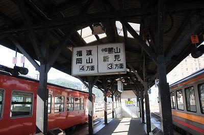 津山駅ホーム