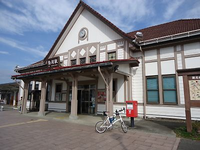 御齋所街道を走る(白河駅→湯本駅)by DAHON dash x20