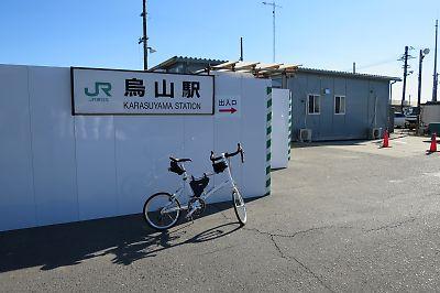 烏山線・烏山駅(仮駅舎)