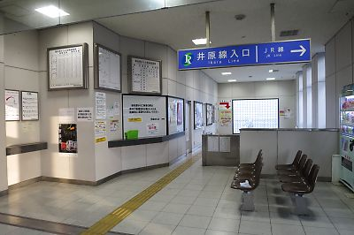 井原鉄道・総社駅