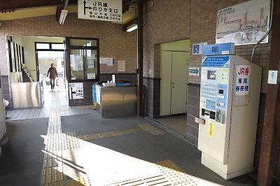 井原鉄道・神辺駅