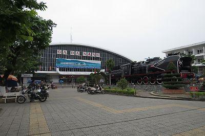 ベトナム・ダナン駅