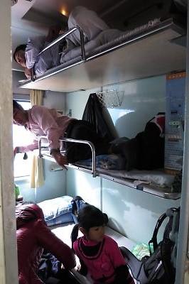 ベトナムの鉄道(ハードベッドクラス)