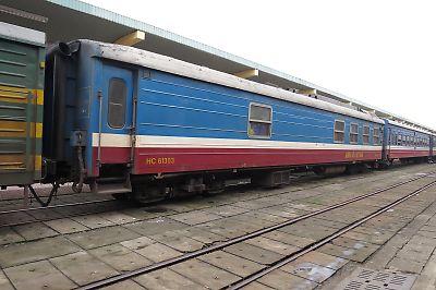 ベトナムの鉄道(食堂車)