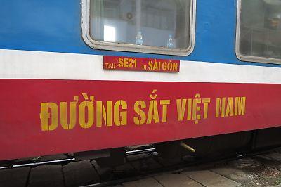ベトナムの鉄道のサボ