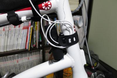 Tigre sport製 Bike CHARGE POWER PACK