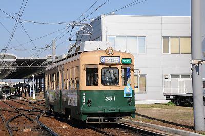 広島電鉄350形(広島港)