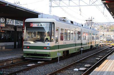 広島電鉄3900形(広電宮島口)