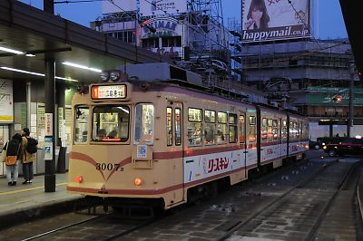 広島電鉄3000形(広島駅)