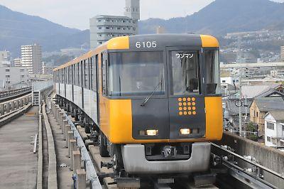 アストラムライン(毘沙門台駅)