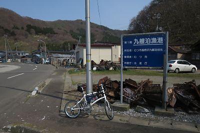 陸奥湾ほぼ一周<その2>下北・脇野沢・青森by DAHON DASH X20
