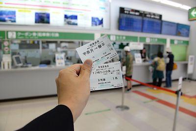 黒部峡谷鉄道のきっぷ(宇奈月駅)