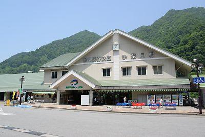 黒部峡谷鉄道・宇奈月駅