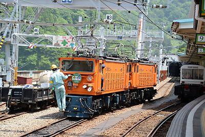 EDR24、EDR25(黒部峡谷鉄道・宇奈月駅)