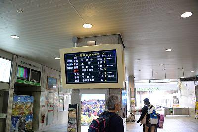 富山地方鉄道・電鉄富山駅