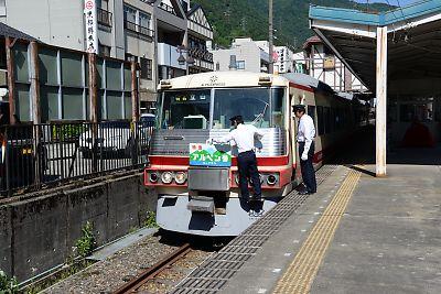 富山地方鉄道・アルペンエキスプレス(宇奈月温泉駅)