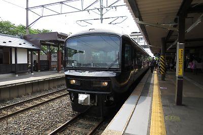 仙台ジパング平泉号(平泉駅)