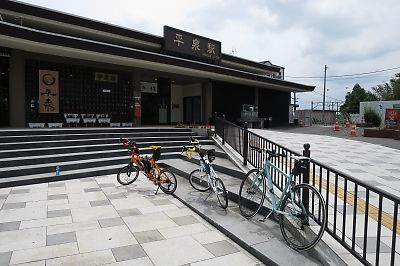 DAHON-DASH-X20,TYRELL-FSX,Bianchi-RomaⅡ輪行(平泉駅)