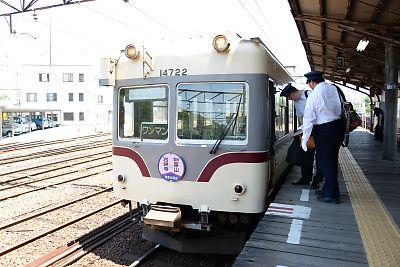 富山地方鉄道14720形(稲荷町駅)