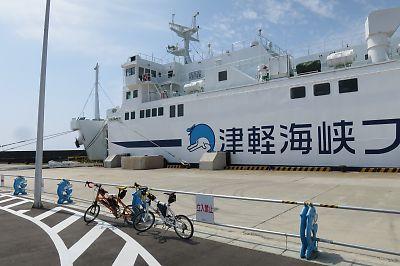 津軽海峡フェリー(大間/函館)