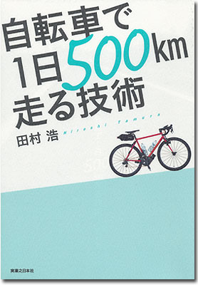 500km
