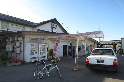 国道397号大森峠越え(前沢→湯沢)by Dahon DASH X20