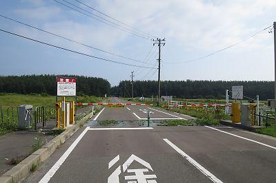 尻矢崎のゲート
