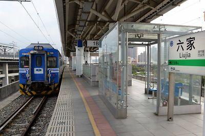 六家線・六家駅