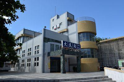 南廻線・大武駅