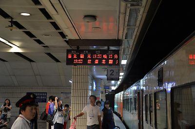 遅れ表示(台北駅)