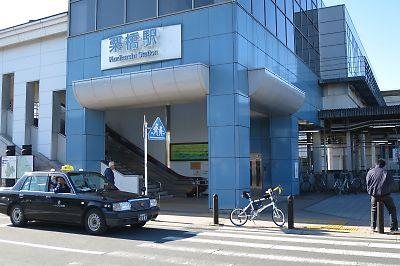 [輪行]江戸川自転車道を走るbyDAHON DASH X20