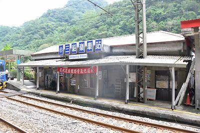 台湾・三貂嶺駅